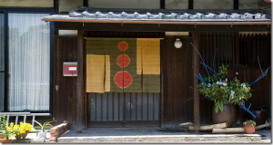 Noren vor japanischem Restaurant